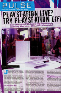 Sony announces online service for PS3